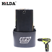 HILDA 12V Lithium Battery Rechargeable Electrical Drill Lithium Hattery Hand Electric Drill Battery For Power Tools