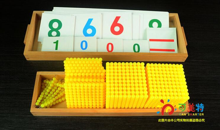 Montessori Materials Bank Game Ten Hundred Thousand Numbers Counting  Beech Wood  Math toys Early educational toys Can Smarter morais r the hundred foot journey