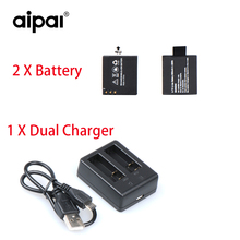 High Quality battery Aipal 2 Battery+dual charger For GoPro Hero Aipal Xiaomi Yi SJCAM Action camera accessories.