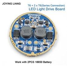 Lampe de poche haute puissance 3T6, panneau de commande magnétique, Circuit imprimé, lumière, plaque de conduite, 5 Modes, diamètre 30mm
