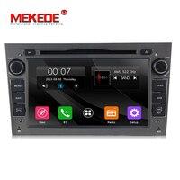 MEKEDE 7 Специальный автомобиль DVD для Opel Astra H от 2004 и Opel Combo от 2004 и Opel Corsa C 2004 2006 и Opel Corsa D от 2006