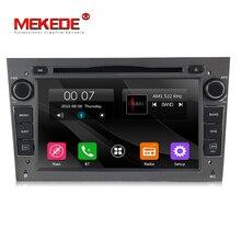 MEKEDE 7 «Специальный автомобиль DVD для Opel Astra H от 2004 и Opel Combo от 2004 и Opel Corsa C 2004-2006 и Opel Corsa D от 2006