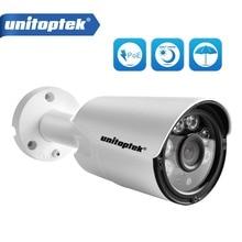2MP 3MP 4MP 5MP безопасность POE ip-камера металлическая сетевая камера видеонаблюдения 1080 P ночное видение CCTV наружная Пуля Cam XMEye