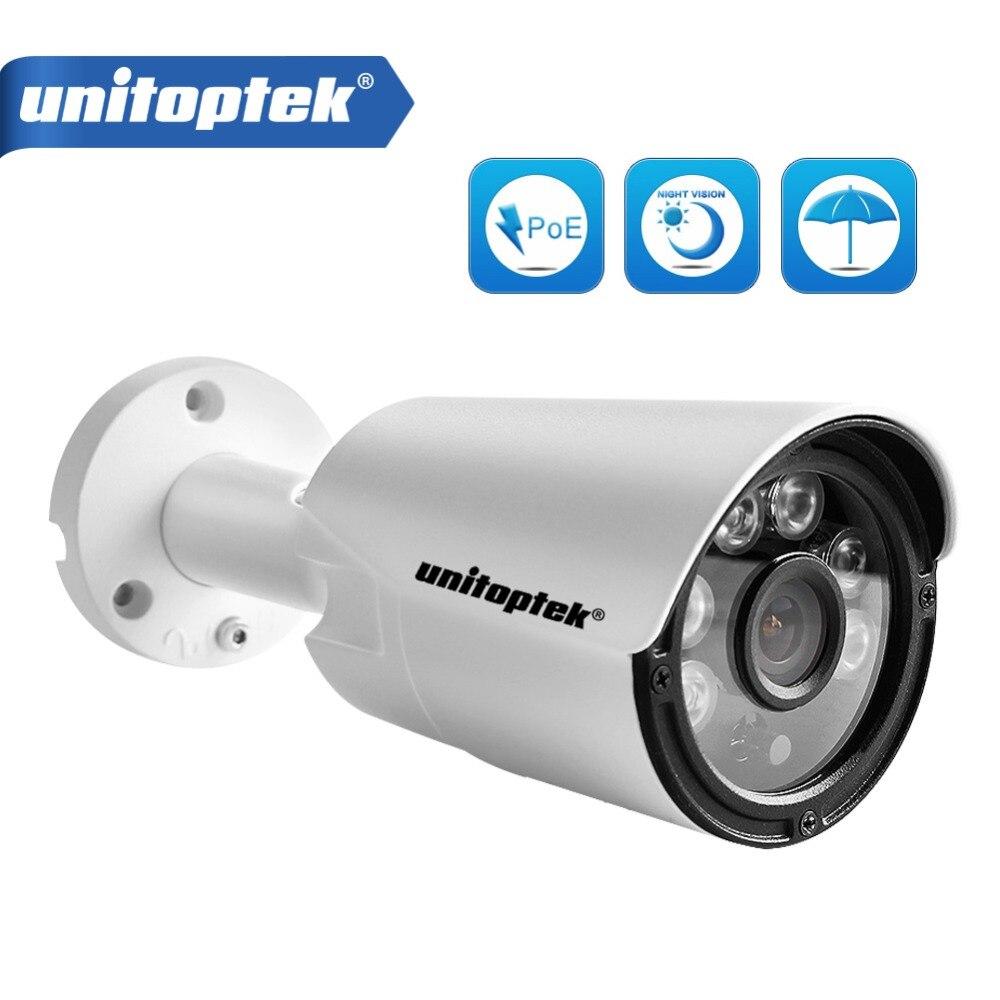 2MP 3MP 4MP 5MP Sicherheit POE IP Kamera Metall Netzwerk Kamera Video Überwachung 1080 p Nachtsicht CCTV Outdoor Kugel cam XMEye