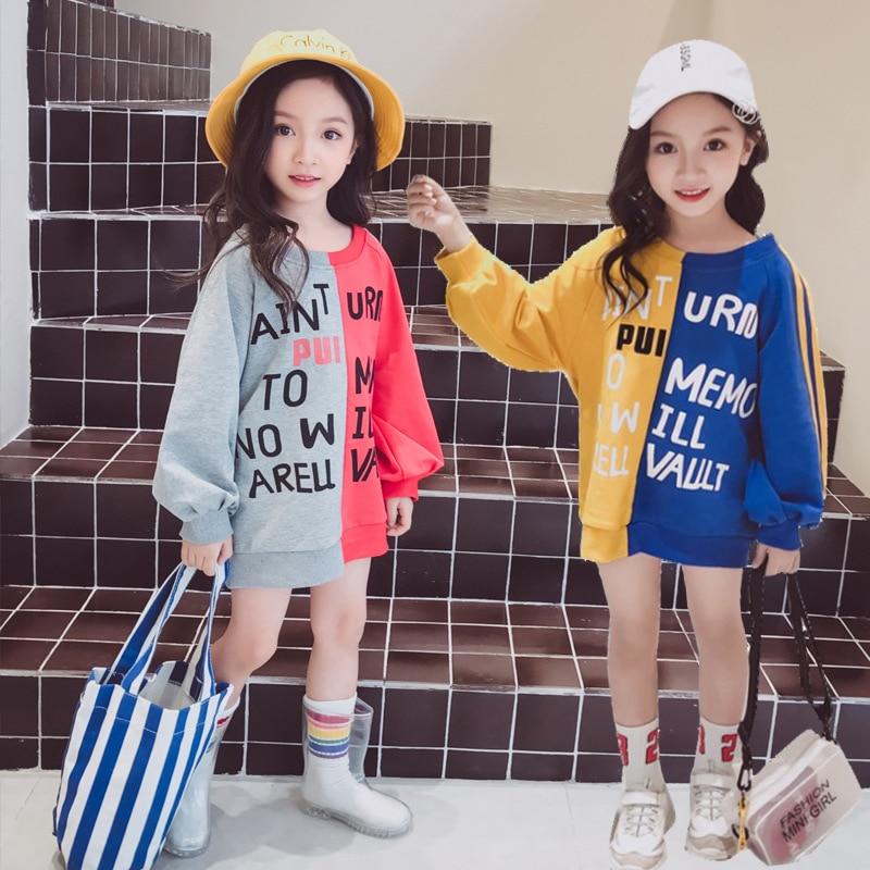 Kids//Childrens//Boys Contrast Patches Hoodie//Sweatshirt