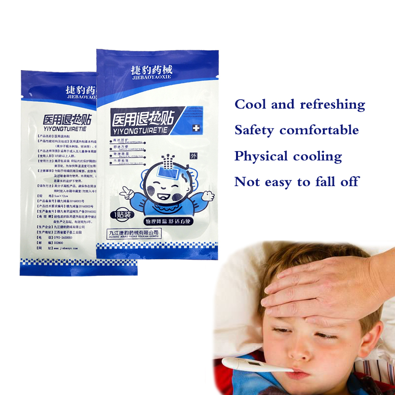 Cooling Fever Patch  Physical Temperature Failing Relief Headache Pain Cooling Gel Plaster For Children And Adult