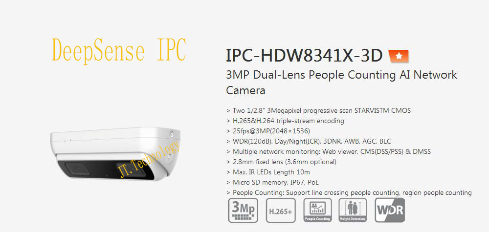 Free Shipping DAHUA 3MP Dual-Lens People Counting AI Network Camera With POE IP67 without Logo IPC-HDW8341X-3D free shipping dahua cctv camera 4k 8mp wdr ir mini bullet network camera ip67 with poe without logo ipc hfw4831e se