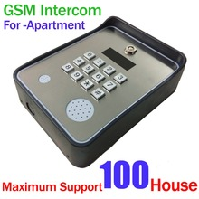Keypad Wireless GSM audio Door Phone Intercom SMS Door lock remote release and security alarm