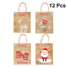 12PCS Paper Bags Christmas Gift Portable Biscuits Goodies Gift Bags Containers Holders for Bakery Home Cafe Party Christmas(China)