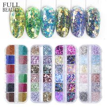 Full Beauty 2pcs Charm Glitter Nail Powder Chameleon Mirror Sugar Round Sequins Manicure Dust Nail Art Decorations Sets CH933(China)