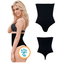 Seamless Firm Control Shapewear Sexy Butt Lift High Waist Women Lingerie G-String Waist Trainer Slimming Body Shaper underwear
