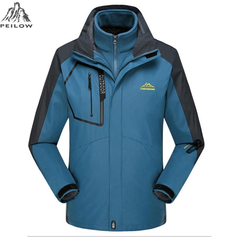 PEILOW 冬のジャケットの男性女性厚い 2 で 1 コート熱暖かい防風フードジャケット生き抜くパーカー男性 jaqueta カジュアルコート  グループ上の メンズ服 からの パーカー の中 1