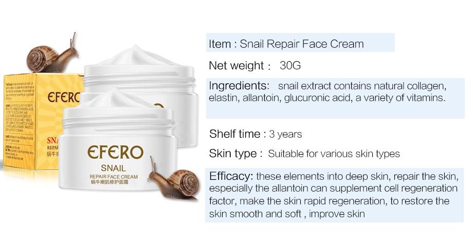 Efero, улиточный крем, увлажняющий крем для лица, для восстановления улитки, Антивозрастная эссенция, отбеливающий крем для лица, крем от морщин, укрепляющий уход за кожей