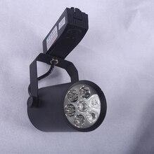 7W Noverty led track lighting AC110V/230V aluminum white and black shell rail ceiling light spotlight best price