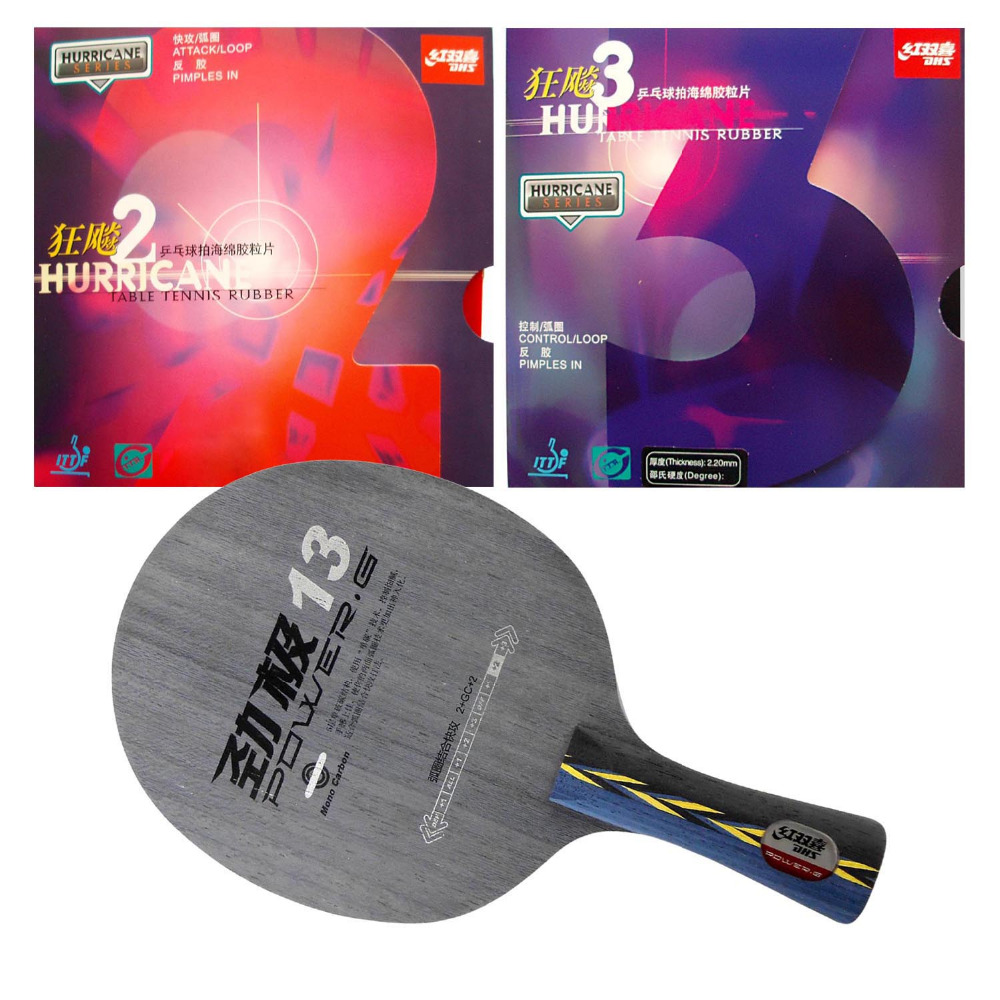 Pro Table Tennis/ PingPong Combo Racket: DHS POWER.G13 PG13 PG.13 PG 13 with DHS Hurricane2 and Hurricane3 Long shakehand FL white valentine браслет