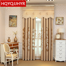 Classic luxury embroidered curtains for living room European pastoral high quality curtains for bedroom / hotel / kitchen флешка usb 64gb sandisk ultra flair sdcz73 064g g46b синий usb 3 0