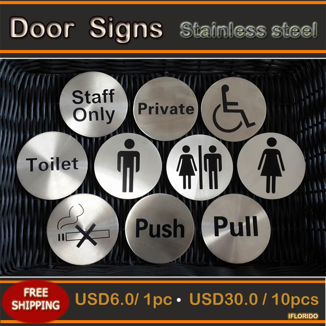 free shipping pull push staff only private toilet gentaleman