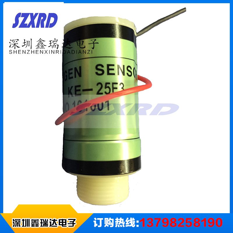 KE-25F3 Guaranteed 100% OXGEN SENSORS  Made in Vietnam