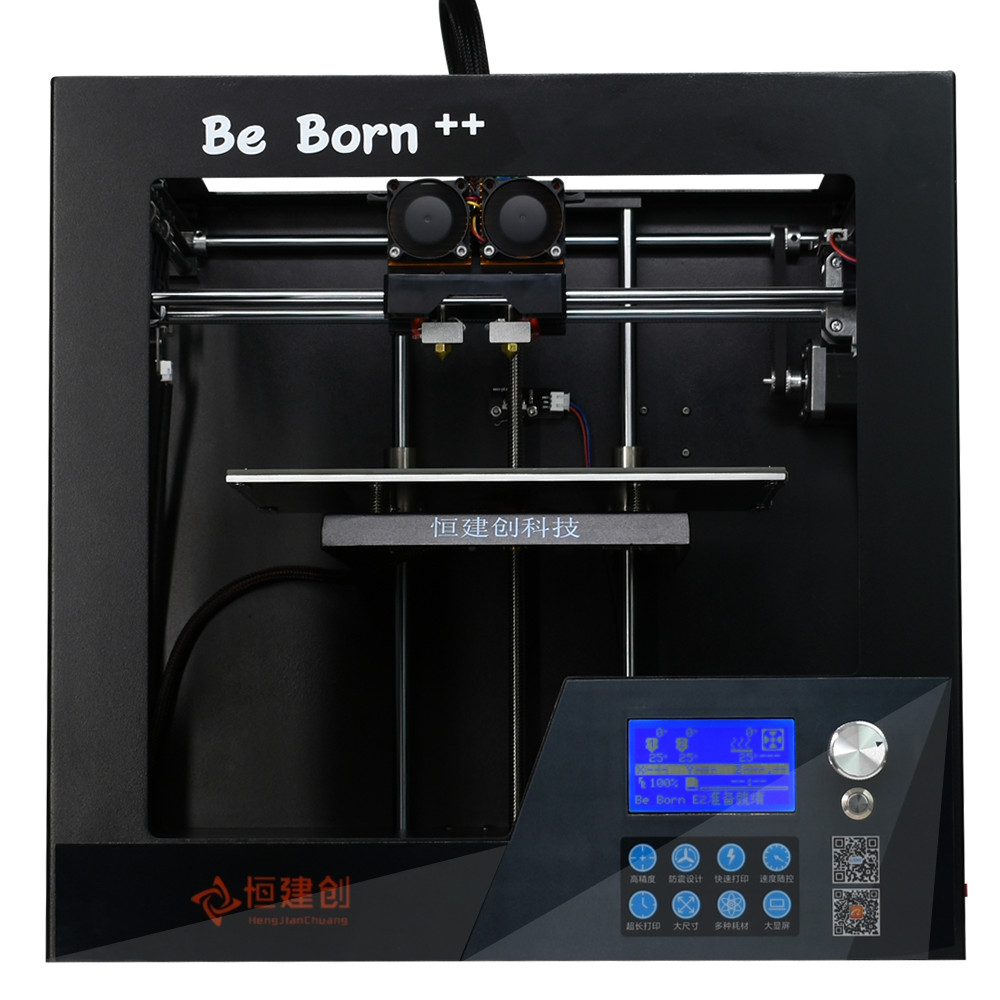 2018 Newest High Quality Heng Jian Chuang Dual extruder 3D Printer with high-performance MK9 Extruder With Free PLA Filament 2017 newest high quality qidi tech i dual extruder 3d printer with upgraded 7 8 version motherboard w 2 free abs pla filaments