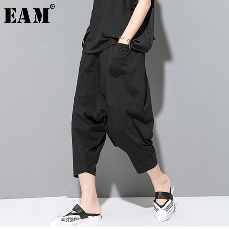 [EAM] 2020 New Spring Autumn High Elastic Waist Black Pocket Split Joint Loose Wide Leg Pants Women Trousers Fashion Tide JU645