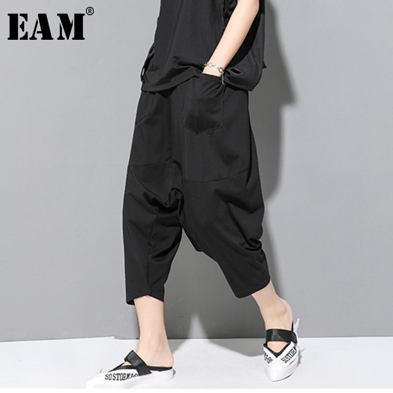 [EAM] 2020 New Spring Autumn High Elastic Waist Black Pocket Split Joint Loose Wide Leg Pants Women Trousers Fashion Tide JU645