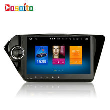 Car 2 din Android GPS Navi for Kia Rio / K2 autoradio navigation head unit multimedia Player 4Gb+32Gb Android 6.0 PX5 Octa-core