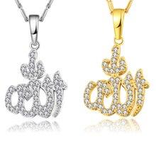 BRZHA Исламская Аллах Кулон Ожерелье для Женщин цвета Золота Кубического Циркония Ожерелье Религиозные Мусульманские Ювелирные Изделия Оптом