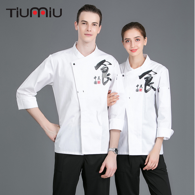 0b8848149 Long Sleeve Chef Uniforms Chinese Restaurant Catering Cooking Clothing Work Uniform  Waiter Coat Barber Shop Overalls Chef Jacket