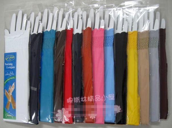 Abaya sarung lengan arm strech cover  Muslim islamic sleeve cover for women