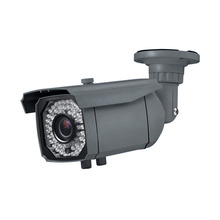 CCTV Security 2.8-12MM LENS 5.0 MP Long Range Outdoor IP IR Bullet Camera POE IP66