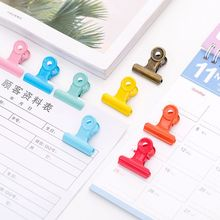 6pcs Metal Binder Clips Folder Notes Letter Document Paper Clip Clamp 30mm Office School Supplies