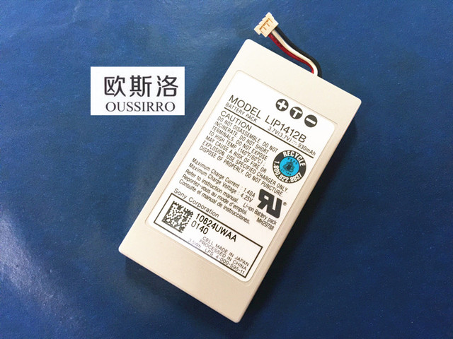 100 new oussirro lip1412 battery for sony psp go psp n1000 psp rh aliexpress com manual psp go portugues pdf manual de psp go en español