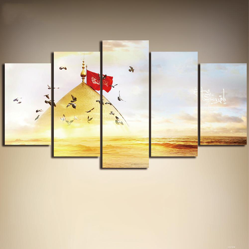 Lovely Islamic Wall Art Pictures Inspiration - The Wall Art ...