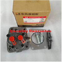 100% Original and new Dongfeng Tianlong Cummin s 375 Electronically Controlled Electric Oil Pump Gear Pump 4088866 5476587