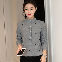 2016 Autumn Korean Tunic Strip Women Blouses Fashion Leaves Embroidery Long Sleeve Shirt Women Cotton Ladies