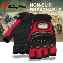 PRO-BIKER Half Finger Motorcycle Gloves Motorcross Dirt Racing Offroad ATV Riding Scooter Guantes Motocicleta Moto Gloves MCS04C(China)