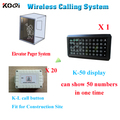Système de sonnerie d'appel sans fil d'ascenseur de prix bon marché pour le site de construction système de bouton d'appel sans fil aide d'urgence d'ascenseur KOQI 433 mhz|wireless calling bell|wireless call button|call button -