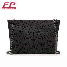Новый Для женщин цепь сумка светящийся мешок Бао мешок мода Геометрия Курьерские сумки обычный складной сумка-клатч Кроссбоди bolso