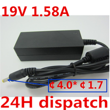 HSW 19V 1.58A 30W 4.0*1.7 Laptop DC Ac Adapter Power SUPPLY charger For HP 493092-002 496813-001 HP-A0301R3 PPPNSW23579 NSW23579