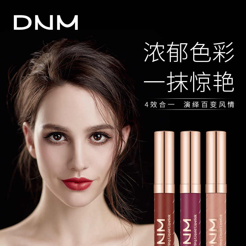 2019 New Gold Special Moisturizing Lip Balm Colorless Refine Repair Lip Wrinkles For Woman Winter Lip Care Baby Lips Makeup CHT4