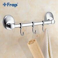FRAP 1 Set Modern Style Restroom Tower Holder Wall Mount Three Hooks Bathroom Accessories Towel Hook
