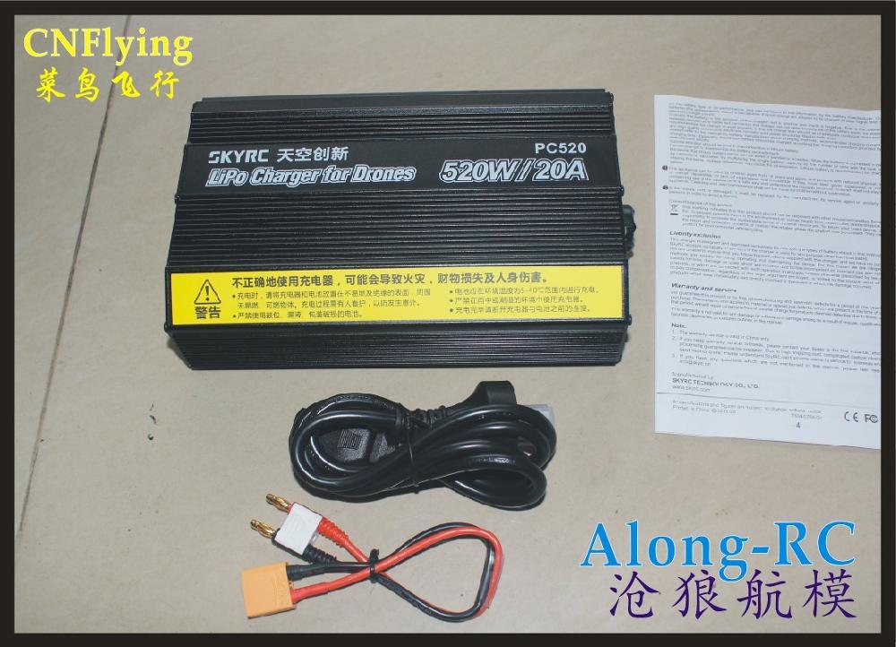 SKYRC PC520 6S 520 W/20A Lipo chargeur de batterie pour DRONE charge 6s li-po batteries 20A chargeur RC modèle avion partie