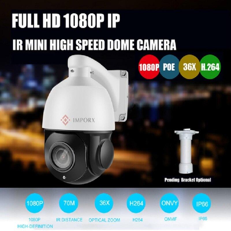 IMPORX 36X зум 2MP 1080 P PTZ IP Камера открытый Водонепроницаемый Onvif 36X5 Мп мини Скорость купольная камера ИК 100 м P2P видеонаблюдения Камера