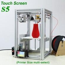 Estructura profesional diy impresora Impresora 3D barato Full Metal 150 mm/s con Pantalla Táctil variedad de tamaño de impresión opcional