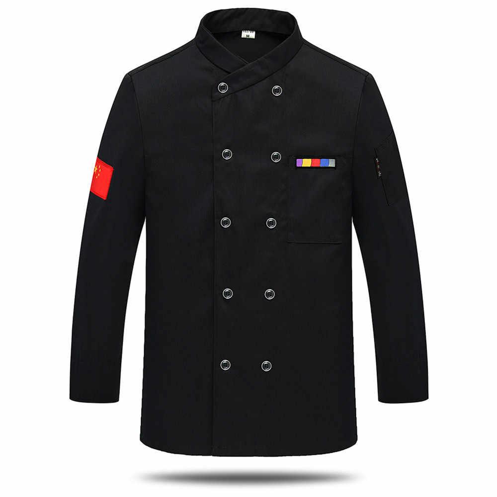 유니섹스 중국 스타일 캐터링 레스토랑 요리사 코트 주방 작업복 긴 소매 통기성 자켓 쿡 유니폼 앞치마