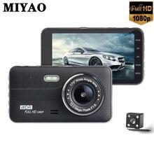 MIYAO Car DVR Camera Dash Cam Dual Lens WDR 4