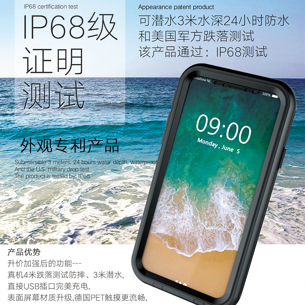 Phone Case For iphone 7 8 plus IP68 Waterproof Cases PC TPU Armor Swimming Diving Phone Bag Cover Capa in Half wrapped Cases from Cellphones Telecommunications