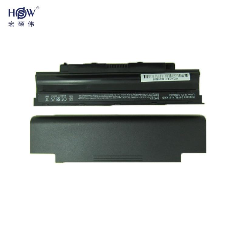 HSW Laptop Batterij voor Dell Inspiron M4040 M411R M5040 M511R N3110 - Notebook accessoires - Foto 6