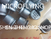 100PCS <font><b>680uF</b></font> <font><b>4V</b></font> 8*8mm Aluminum solid electrolytic <font><b>capacitors</b></font> image