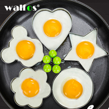 5pcs/Set Egg & Pancake Rings Stainless Steel Cute Shaped Fried Mold Creative Tools For Kitchen Cooking CK0002